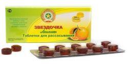 Звездочка №20 таблетки для рассасывания (апельсин)
