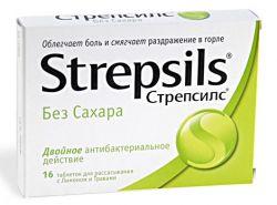 Стрепсилс лимонный без сахара №16 таблетки