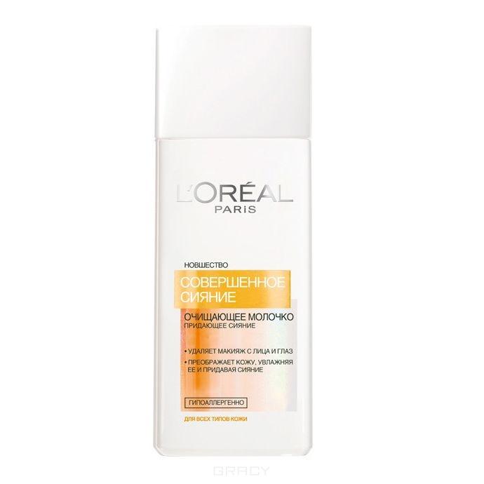 L'Oreal, Молочко Совершенное сияние Очищающее для всех типов кожи, 200 мл