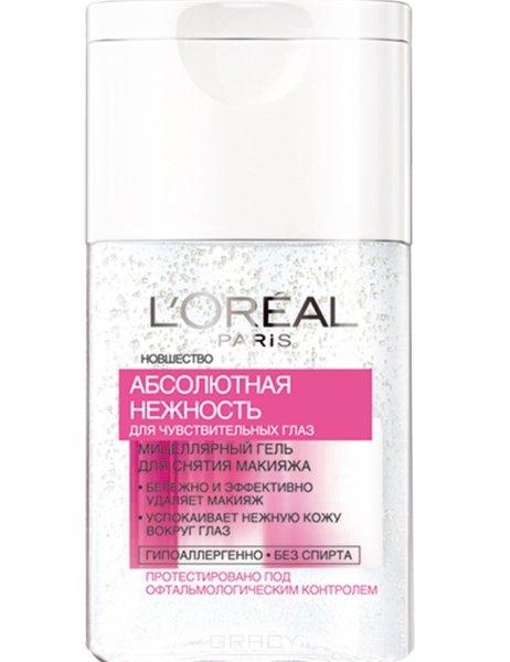 L'Oreal, Мицеллярный гель для снятия макияжа Абсолютная нежность, 125 мл