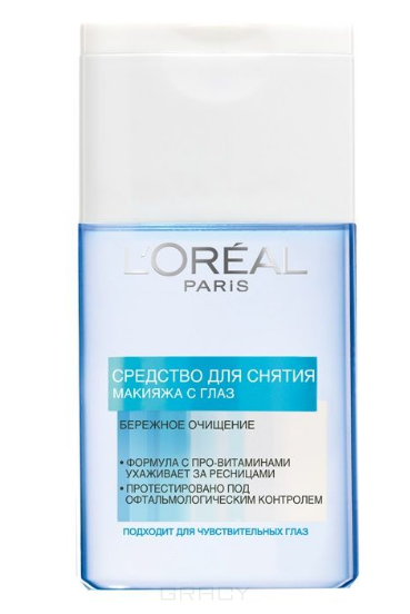 L'Oreal, Средство для снятия макияжа для чувствительных глаз, 125 мл
