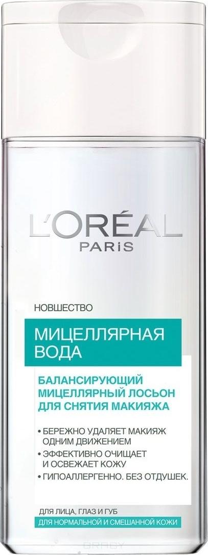 L'Oreal, Мицеллярная вода для нормальной и смешанной кожи, 200 мл