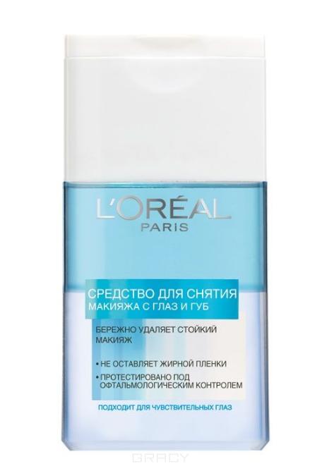 L'Oreal, Средство для снятия водостойкого макияжа, 125 мл
