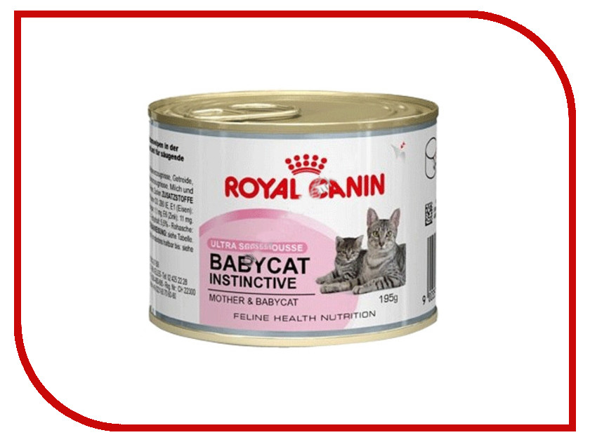 Паштеты корм royal canin recovery