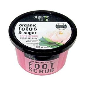 "Скраб для ног ""Сахарный лотос"", 250 мл (Organic Shop)"